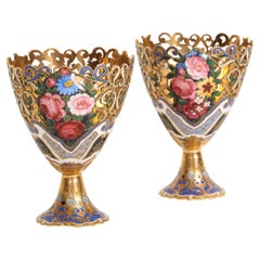 Museum Quality Pair of Gold and Enamel Zarfs