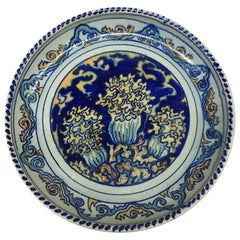Art Deco Mushroom Plate from C.J. Lanooy, 1925