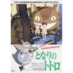 My Neighbor Totoro 1988 Japanese B2 Film Poster