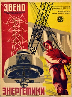Original Vintage Soviet Documentary Film Poster Energy Link Construction Goals