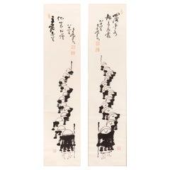 Nakahara Nantembō, Monk Processions