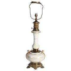 Napoleon III Period Porcelain Table Lamp