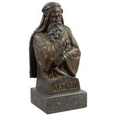 Nathan the Wise, 19th Century Austrian Bronze Sculpture