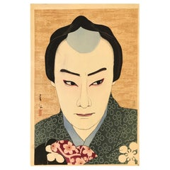 Natori Shunsen Japanese Woodblock Print Portrait of Actor Nakamura Ganjiro, 1925