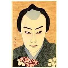 Natori Shunsen Japanese Woodblock Print Portrait of Actor Nakamura Ganjiro, 1925