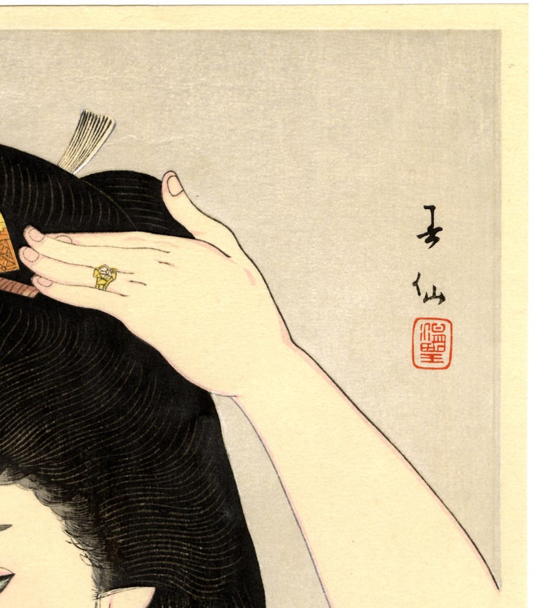 Beauty Before the Mirror - Showa Print by Natori Shunsen