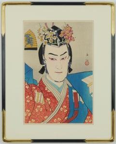 Morita Kanya XIII As Genta Kagesue in the play Genta Kando