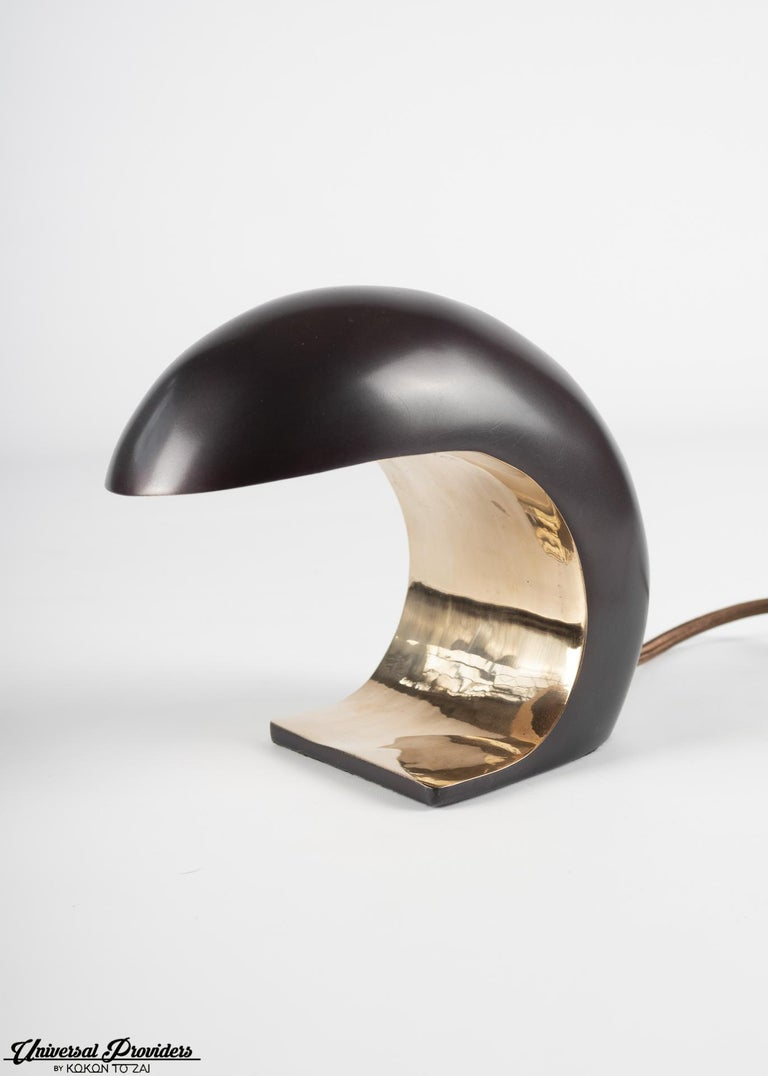 Nautilus Study Table Lamp in Cast Bronze, Signed, 2020 by Christopher Kreiling For Sale 8