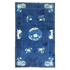 Navy Blue Ivory Traditional Chinese Peking Rug