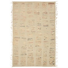 Nazmiyal Collection Beige Colorful Modern Distressed Rug. 9 ft 4 in x 13 ft 8 in