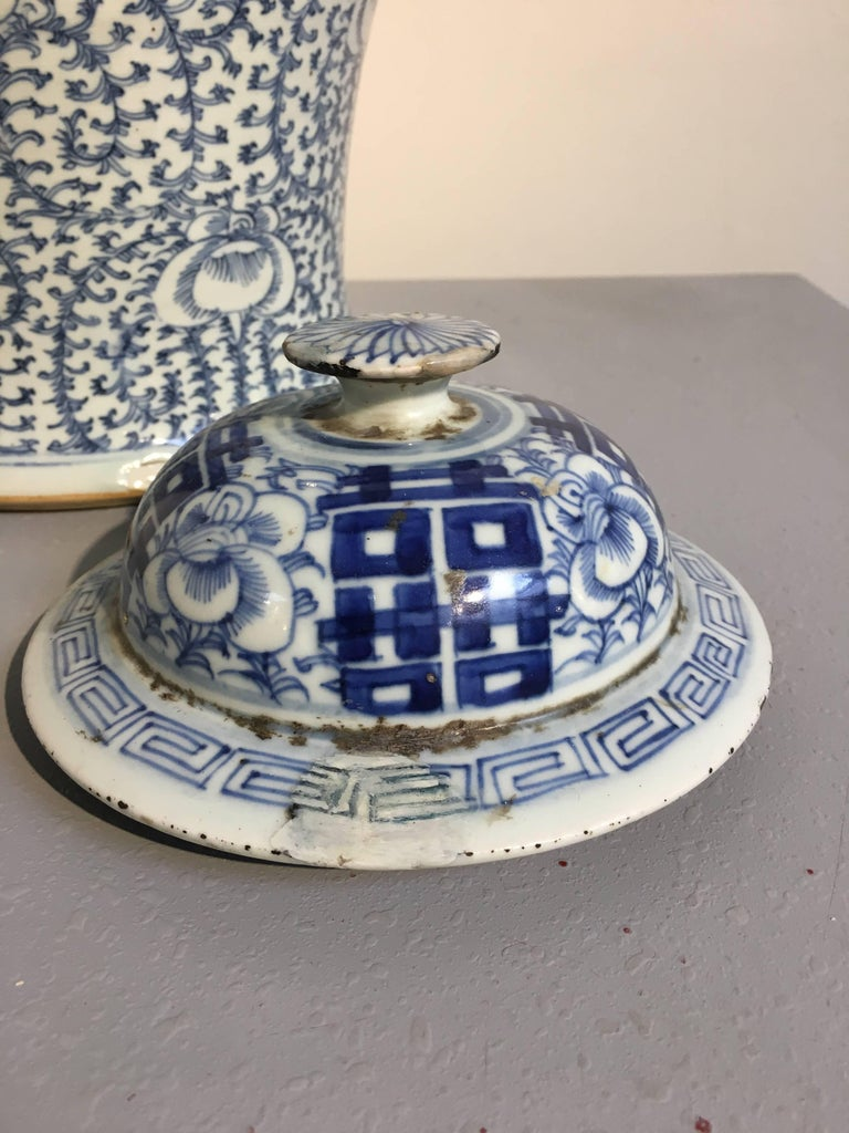 Near Pair of Antique Chinese Blue and White Double Happiness Covered Jars For Sale 3