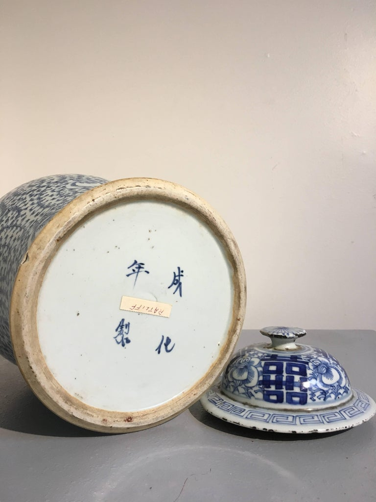 Near Pair of Antique Chinese Blue and White Double Happiness Covered Jars For Sale 5