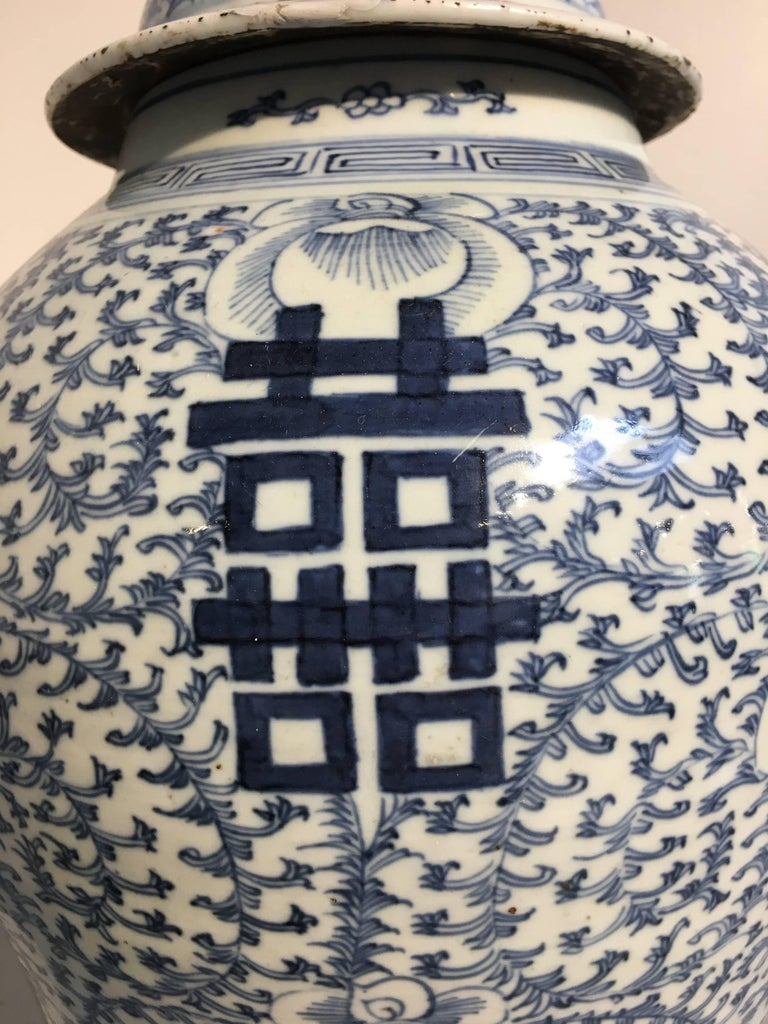 Near Pair of Antique Chinese Blue and White Double Happiness Covered Jars For Sale 6