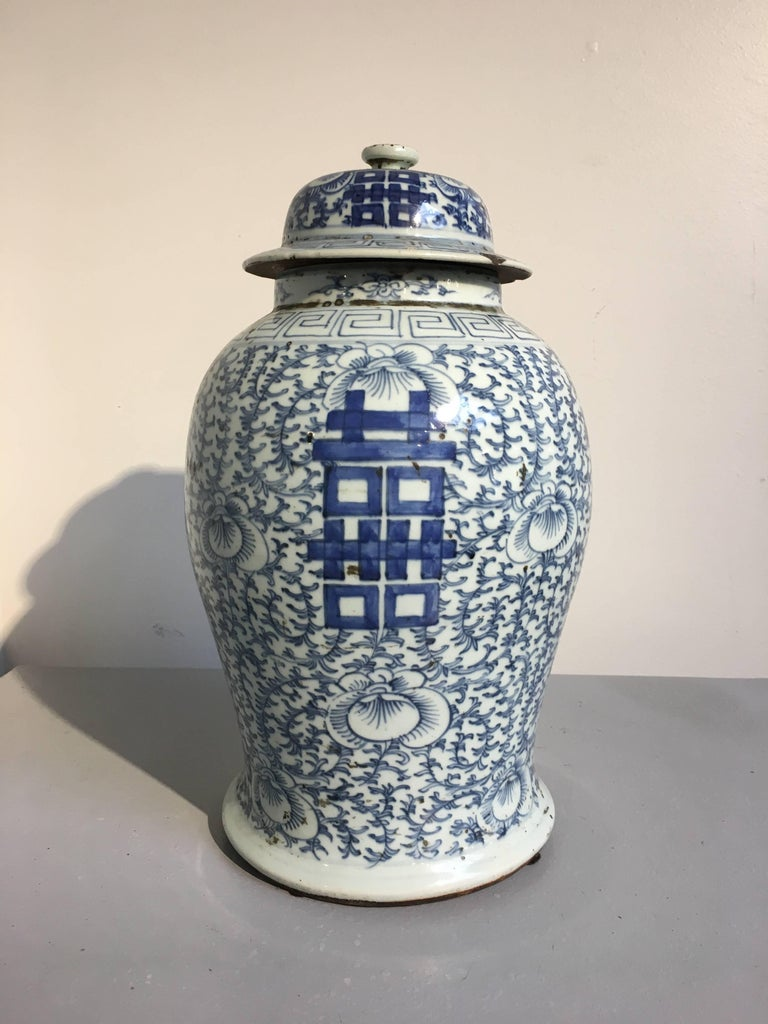 Glazed Near Pair of Antique Chinese Blue and White Double Happiness Covered Jars For Sale
