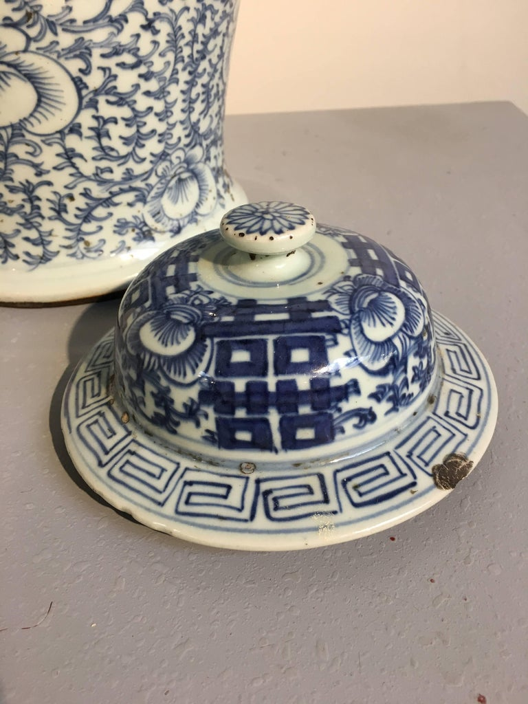 Near Pair of Antique Chinese Blue and White Double Happiness Covered Jars In Fair Condition For Sale In Austin, TX