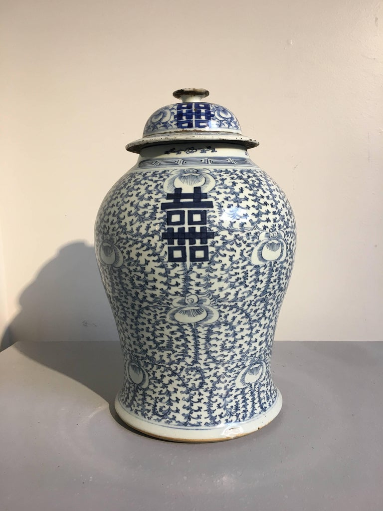 Near Pair of Antique Chinese Blue and White Double Happiness Covered Jars For Sale 1