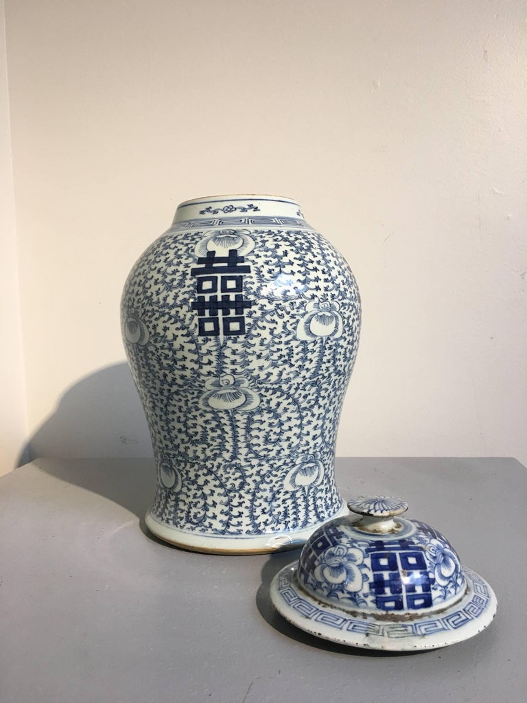 Near Pair of Antique Chinese Blue and White Double Happiness Covered Jars For Sale 2