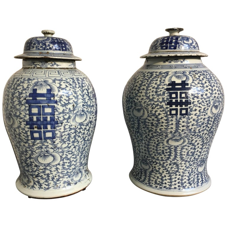Near Pair of Antique Chinese Blue and White Double Happiness Covered Jars For Sale