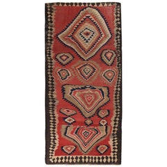 New Turkish Kilim Rug with Beige & Navy Tribal Medallions on Red and Brown Field
