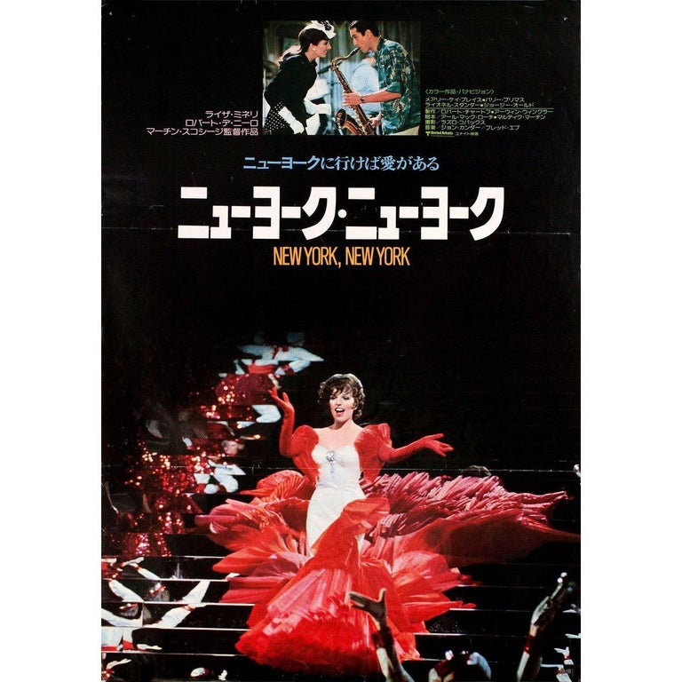 Original 1977 Japanese B2 poster for the film New York, New York directed by Martin Scorsese with Liza Minnelli / Robert De Niro / Lionel Stander / Barry Primus. Very good-fine condition, folded with pinholes in corners. Many original posters were