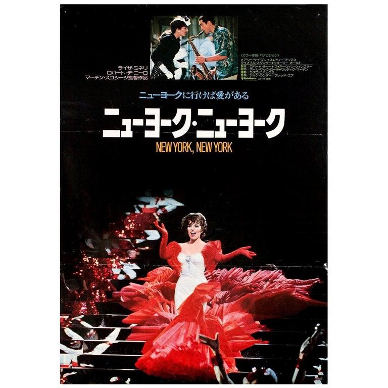 New York, New York 1977 Japanese B2 Film Poster For Sale