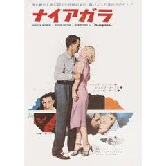 Niagara R1960 Japanese B2 Film Poster