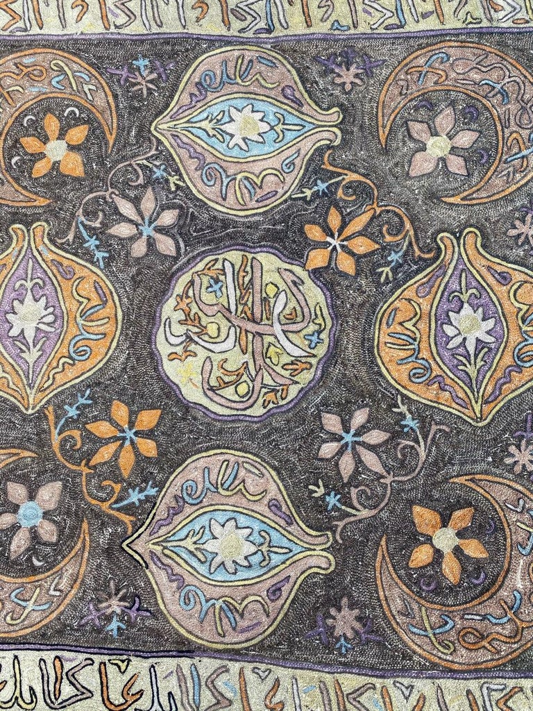 Metal Nice Antique Turkish Ottoman Embroidery For Sale