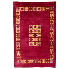 Nice French Art Deco Rug