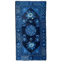 Nice Little Antique Chinese Rug