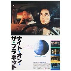 Night on Earth 1991 Japanese B2 Film Poster