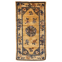 Ningshia Chinese Export Hand Knotted Wool Antique Rug, circa 1900