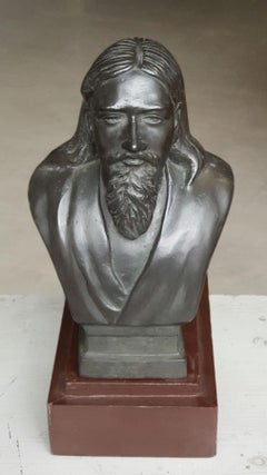 Sri Aurobindo, Indian philosopher & spiritual master, bronze by Modern Sculptor
