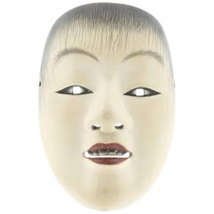 Noh Mask of a Young Boy, Actor, Japanese Theatre, Drama, 19th Century, Woodcraft