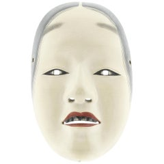 Noh Mask of a Young Girl, Japanese Classical Theatre, 20th Century, Woodcraft