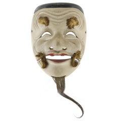 Noh Mask, Smiling Old Man, Okina, Actor, Japanese Theatre, Drama, 19th Century