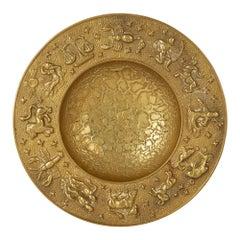 Nordisk Malm Danish Bronze Zodiac Bowl, 1940s