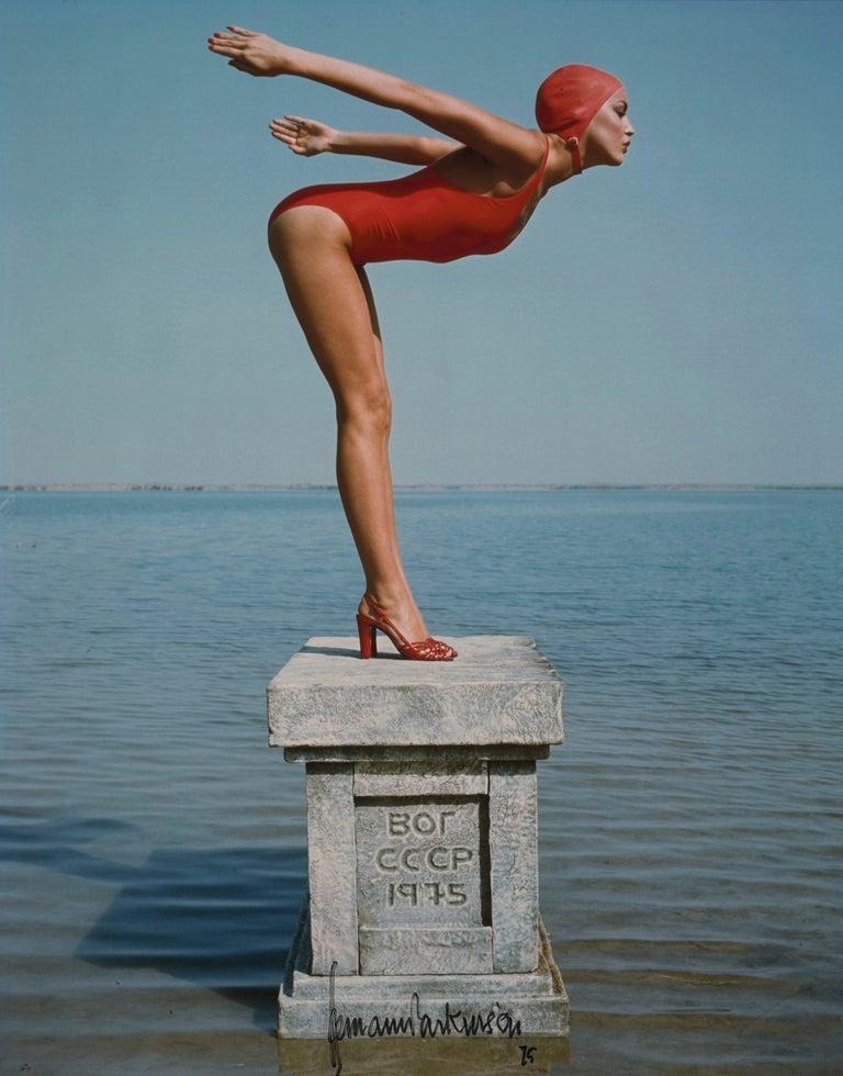 Norman Parkinson Portrait Photograph - Jerry Hall, Arms Back, Russia, 1975