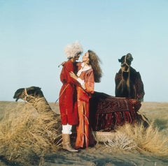 Jerry Hall in Ashkhabad, Turkmenistan
