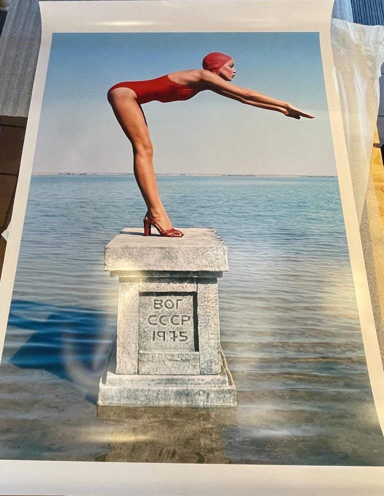 Jerry Hall, Arms Forward, Russia, 1975 - Photograph by Norman Parkinson