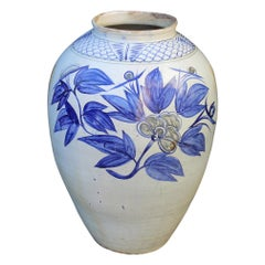 North Korean Blue and White Jar