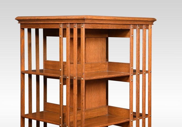 Oak Three-Tier Revolving Bookcase 1