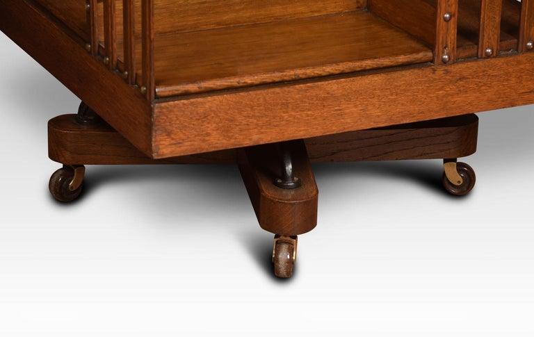 Oak Three-Tier Revolving Bookcase 2