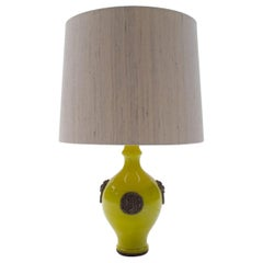 Oatmeal and Yellow Gilt Glazed Ceramic Table Lamp by Ugo Zaccagnini, Italy 1960s