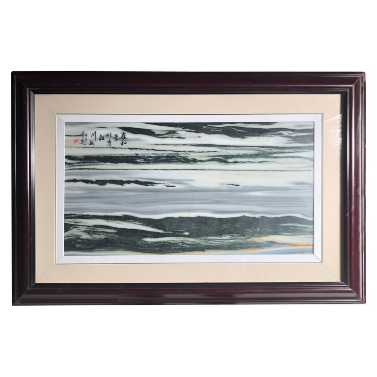 """Ocean Waves and Mountains Natural Stone """"Painting"""" For Sale"""