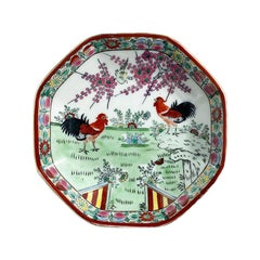 Octagonal Footed Chinoiserie Trinket Dish with Roosters & Floral Motif, Signed