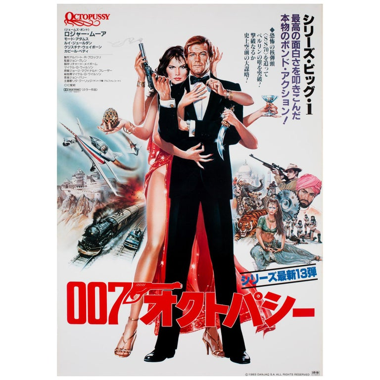 Octopussy 1983 Japanese B2 Film Movie Poster James Bond, Goozee For Sale