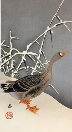 Goose and Reeds