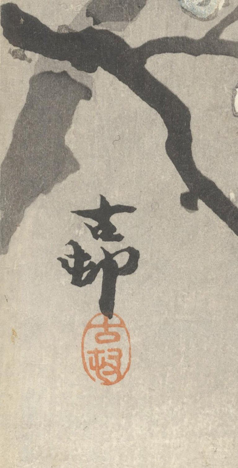 Ohara Koson, Original Japanese Woodblock Print, Camelia, Bird, Ukiyo-e, Spring For Sale 1