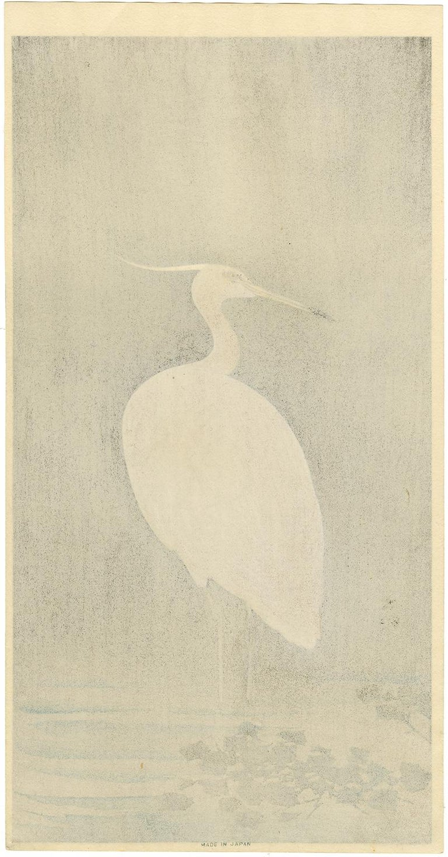Wading Egret - Print by Ohara Koson