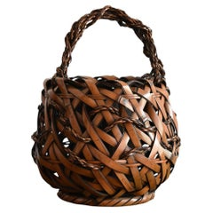 Old Bamboo Basket in the Showa Period in Japan / 20th Century / Flower Basket